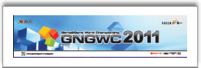 1. gngwc