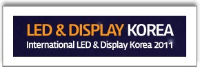 2. LED & Display Korea│September, Daegu