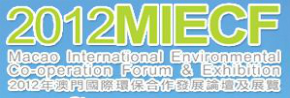 0. MIECF MACAU 2012