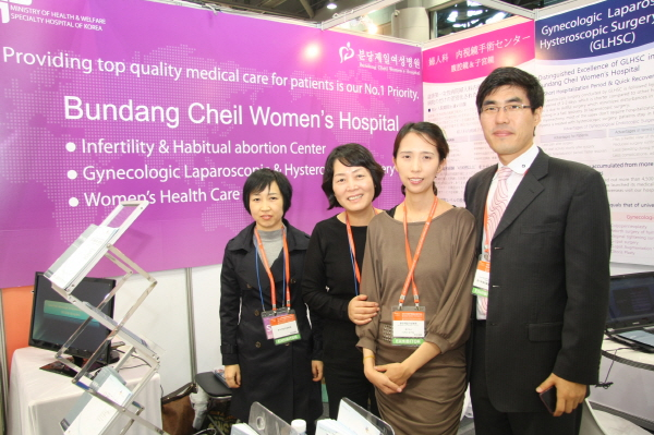 [KIMTC 2012 on-site] Bundang Cheil Women's hospital to show total medical service for Women disease