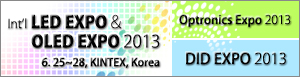LED EXPO &amp; OLED EXPO 2013