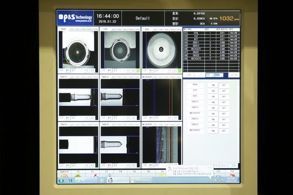 P&S Technology to Unveil 'Preform Inspection Equipment PS-21GP' at Korea Pack Special& ICPI WEEK 2021